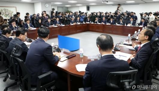 [사진]민생경제활력 제고를 위한 당정청지방정부 합동회의