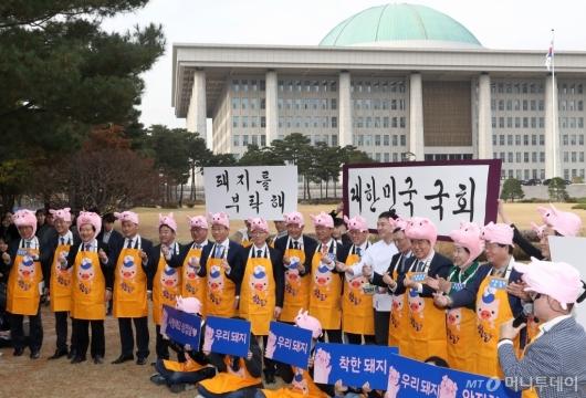 [사진]2019 국회 우리 한돈 사랑 캠페인