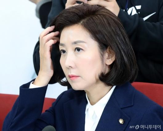 [사진]검찰 출석 앞둔 나경원