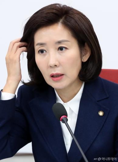 [사진]검찰 출석 앞둔 나경원 원내대표