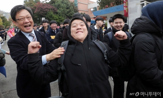 [사진]'수능 대박나자!'