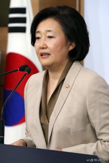 [사진]박영선 장관, 작은기업 현장공감 규제애로 개선방안 발표