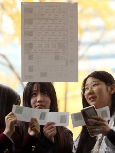 [사진]수능 D-1, 시험장 확인하는 수험생들