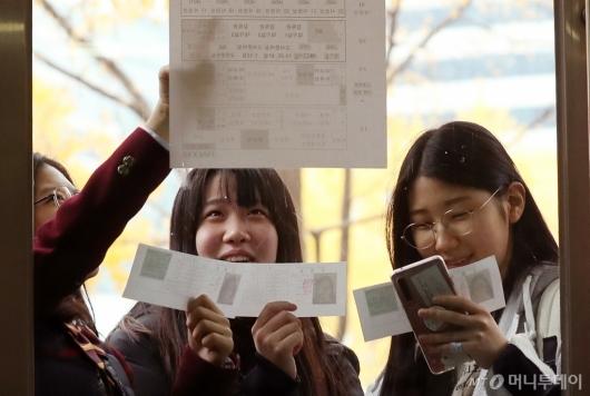 [사진]수능 하루 앞둔 수험생들