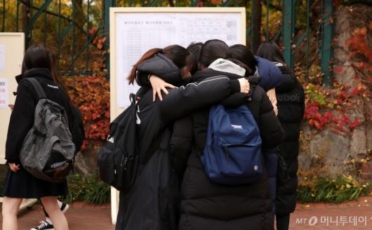 [사진]'수능 잘 보자 친구들아'