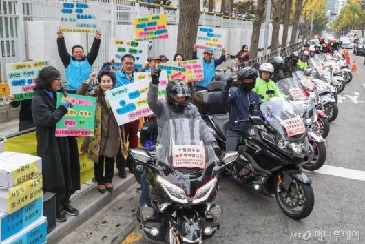 [사진]수험생들 위해 나선 수송 자원봉사자들