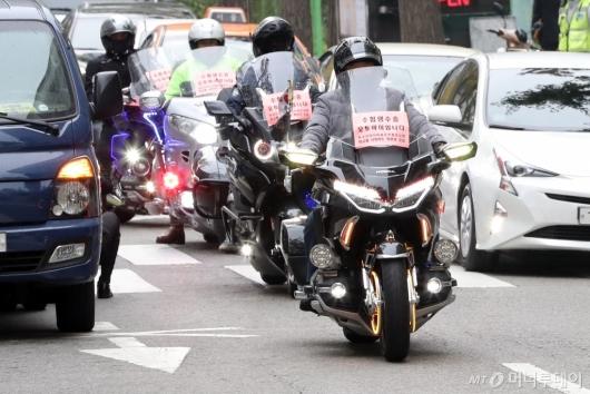 [사진]'수험생 수송 오토바이입니다'