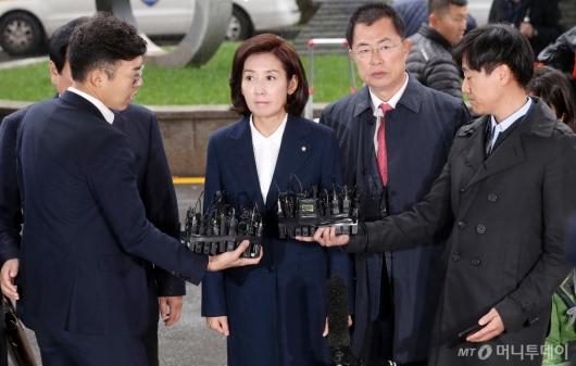 [사진]나경원, '패스트트랙 충돌' 검찰 출석