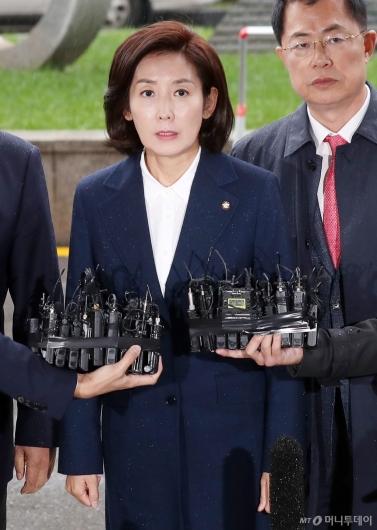 [사진]검찰 출석한 자유한국당 나경원 원내대표