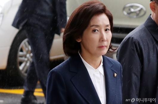 [사진]나경원 원내대표, 검찰 출석
