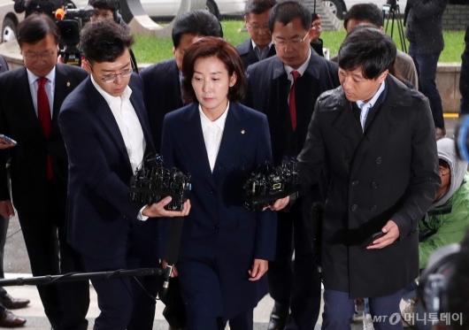 [사진]'패스트트랙 충돌 사태' 나경원 검찰 출석