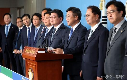 [사진]민주당 입당 기자회견