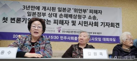 [사진]발언하는 '위안부' 피해자 이용수 할머니