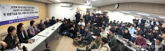[사진]'위안부' 피해자 일본 상대 손해배상소송 기자회견