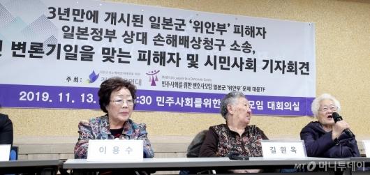 [사진]3년 만에 게시된 재판 소감 밝히는 이옥선 할머니