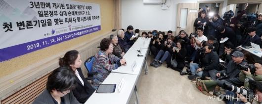 [사진]일본상대 첫 소송 기자회견 하는 위안부 피해자 할머니들