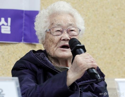 [사진]일본정부 사과 요구하는 이옥선 할머니