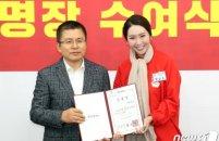 '한국당 홍보위원 임명' 함슬옹 아나운서 누구?