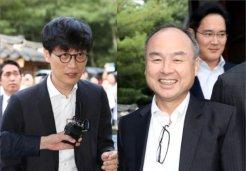 성북동서 무슨일이?</BR>이해진·손정의 '7월 밀담'