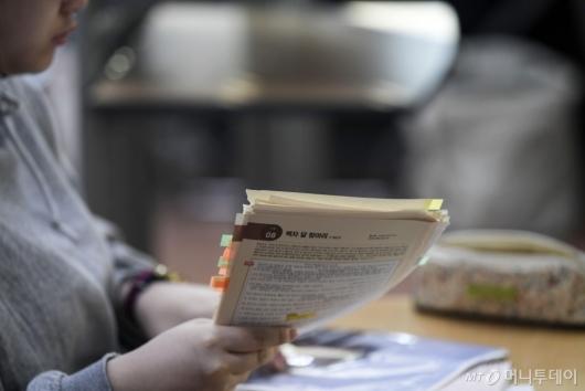 [사진]'마지막 공부'