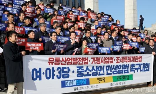[사진]민생입법 촉구하는 이인영