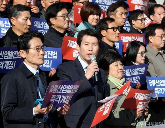 [사진]민생입법 관련 발언하는 이인영