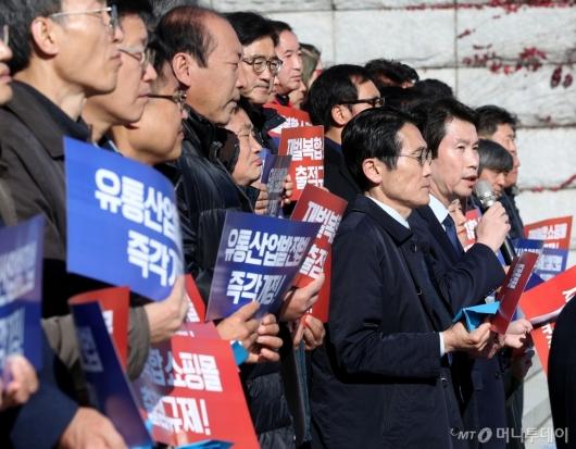 [사진]민생입법 촉구대회 참석한 이인영