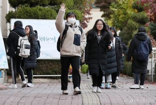 [사진]'드디어 끝난 수능'