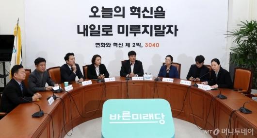 [사진]변혁 신당기획단 회의