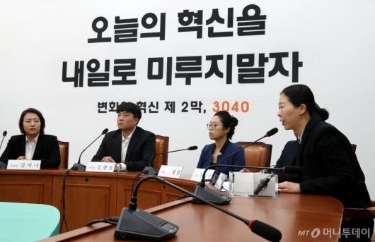 [사진]변혁, 신당기획단 첫 회의