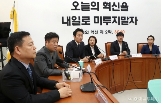 [사진]신당기획단 첫 회의하는 변혁