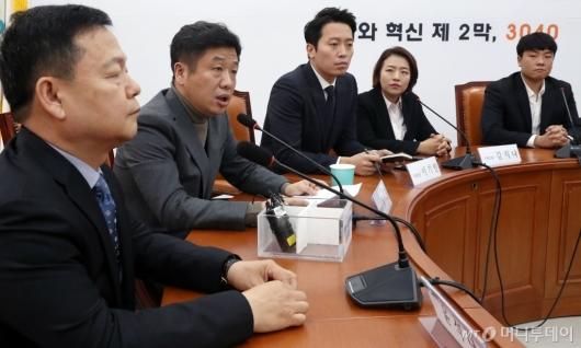 [사진]신당기획단 첫 회의 발언하는 유의동