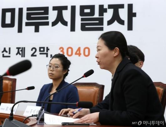 [사진]변혁 신당기획단 첫 회의 발언하는 권은희