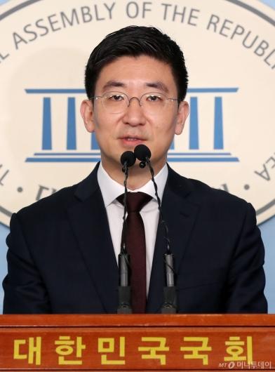 [사진]김세연, 제21대 총선 불출마