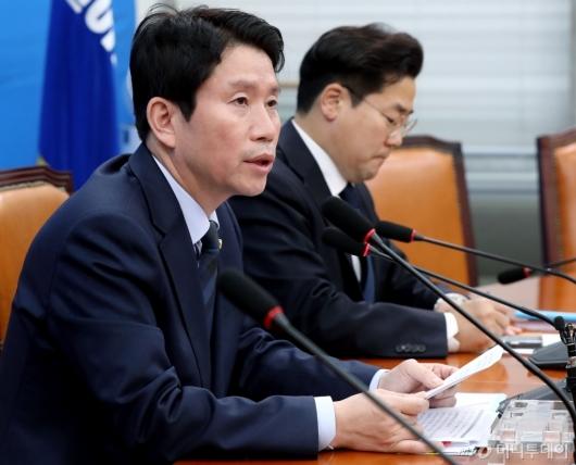 [사진]이인영 원내대표 기자간담회
