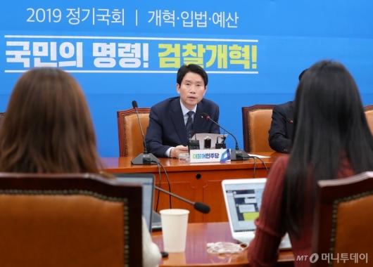 [사진]간담회 갖는 이인영 원내대표