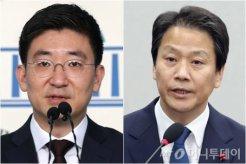 김세연·임종석도 총선 안나온다… <BR>'불출마 트리거' 되나