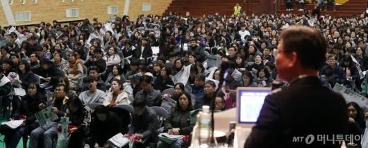 [사진]2020 대학 입시 전략은?