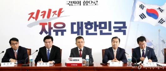 [사진]한국당 북핵외교안보특위-국가안보위 연석회의