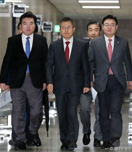 [사진]한국당, 무거운 표정