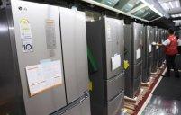 10년 지난 냉장고 안전점검 꼭 받아야 하는 이유