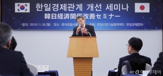 [사진]한일경제관계 개선 세미나 개회사하는 서석숭 부회장