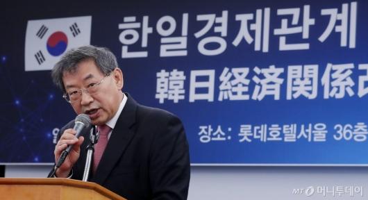 [사진]'한일경제관계 개선을 위해'