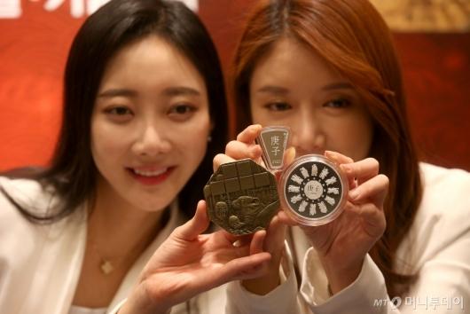 [사진]2020 경자년 기념메달·주화 출시