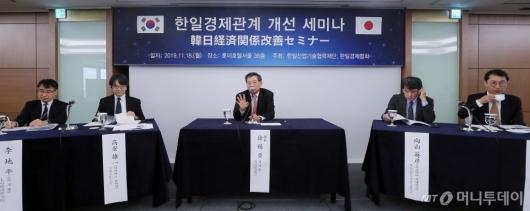 [사진]'한일경제관계 개선 토론'