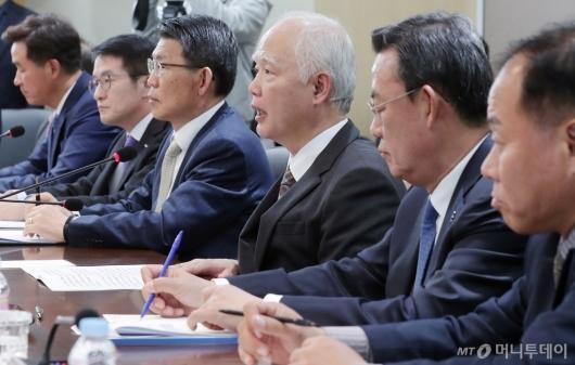 [사진]발언하는 정형식 서울회생법원장