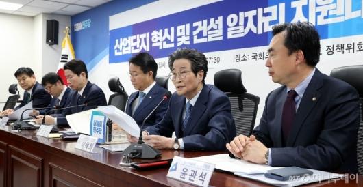 [사진]이목희, 산업단지 혁신-건설 일자리 지원대책 논의