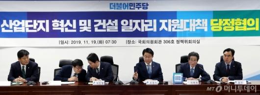 [사진]발언하는 이목희 일자리위원회 부위원장