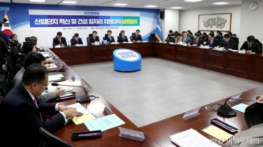 [사진]당정, 산업단지 혁신-건설 일자리 지원 대책 논의