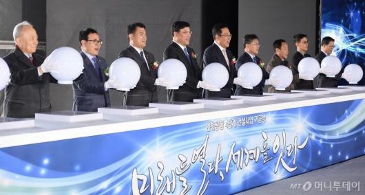 [사진]'인천공항 4단게 건설사업 성공을 위해'